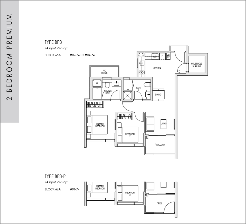 kent ridge hill residences floor plan_2 bedroom Premium